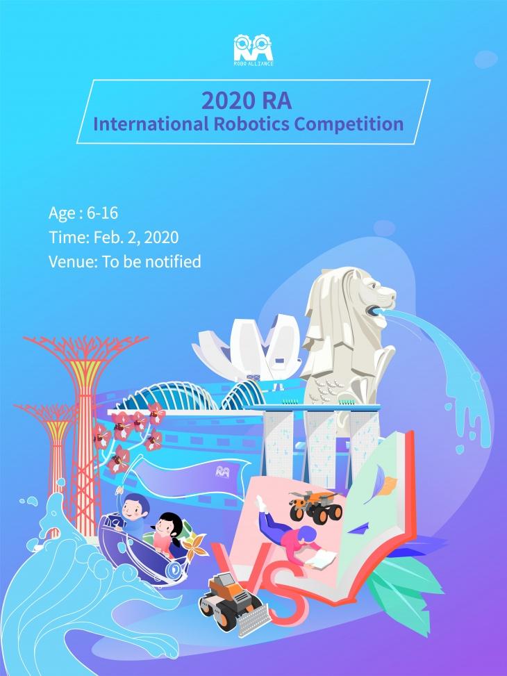 2020 RA International Robotics Competition (Singapore)