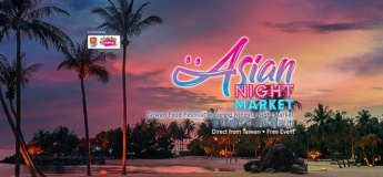 Asian Night Market: Taiwan Food Festival featuring Ningxia Night Market
