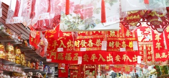 Chinese New Year Festive Decoration Fair @ YewTee Point