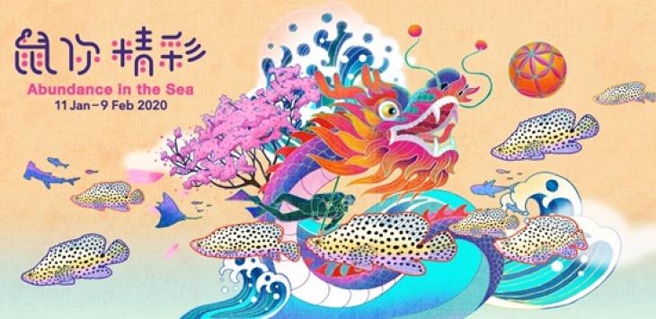 Abundance in the Sea @ S.E.A. Aquarium