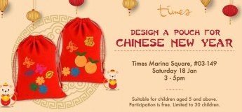 CNY 2020: Design A Pouch