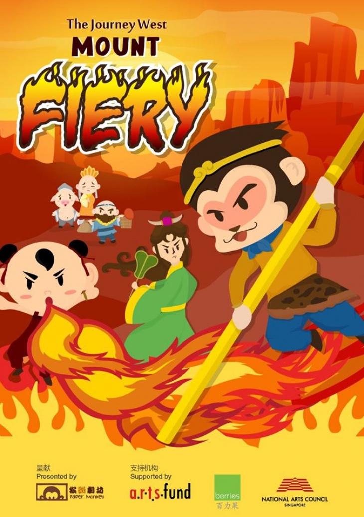(Postpone) Journey West: Mount Fiery
