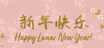 Lunar New Year 2020 @ Changi Airport