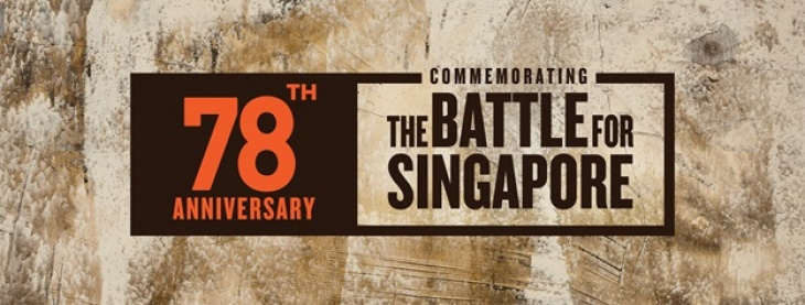 Battle of Singapore Tours at Fort Siloso