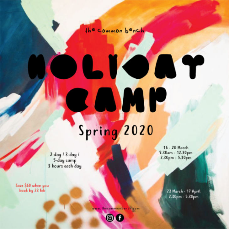 Spring 2020 Holiday Camp