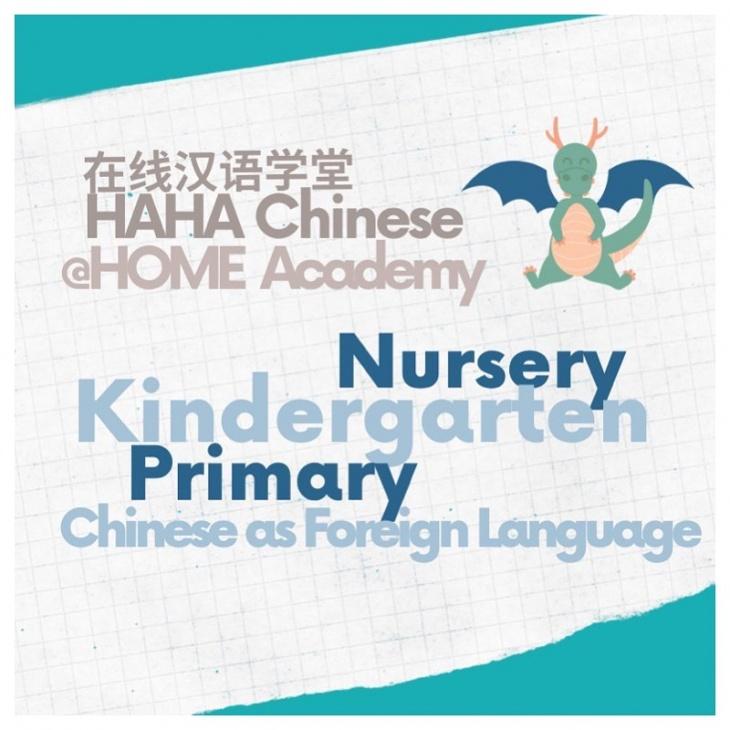 LIVE Mandarin Sessions @ HAHA Chinese
