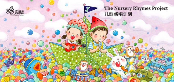 The Nursery Rhymes Project Online