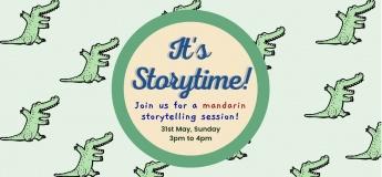 Mandarin Storytime LIVE!