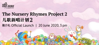 The Nursery Rhymes Project 2 Official Launch  《儿歌新唱计划2》推介礼