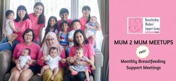 BMSG 24 July 2020 Mum2Mum Meetup