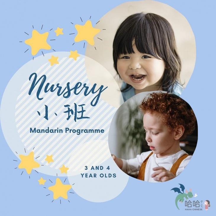 Nursery Mandarin Programme