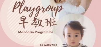 Playgroup Mandarin Programme
