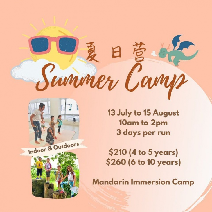 Summer Camp 2020 with HAHA Chinese