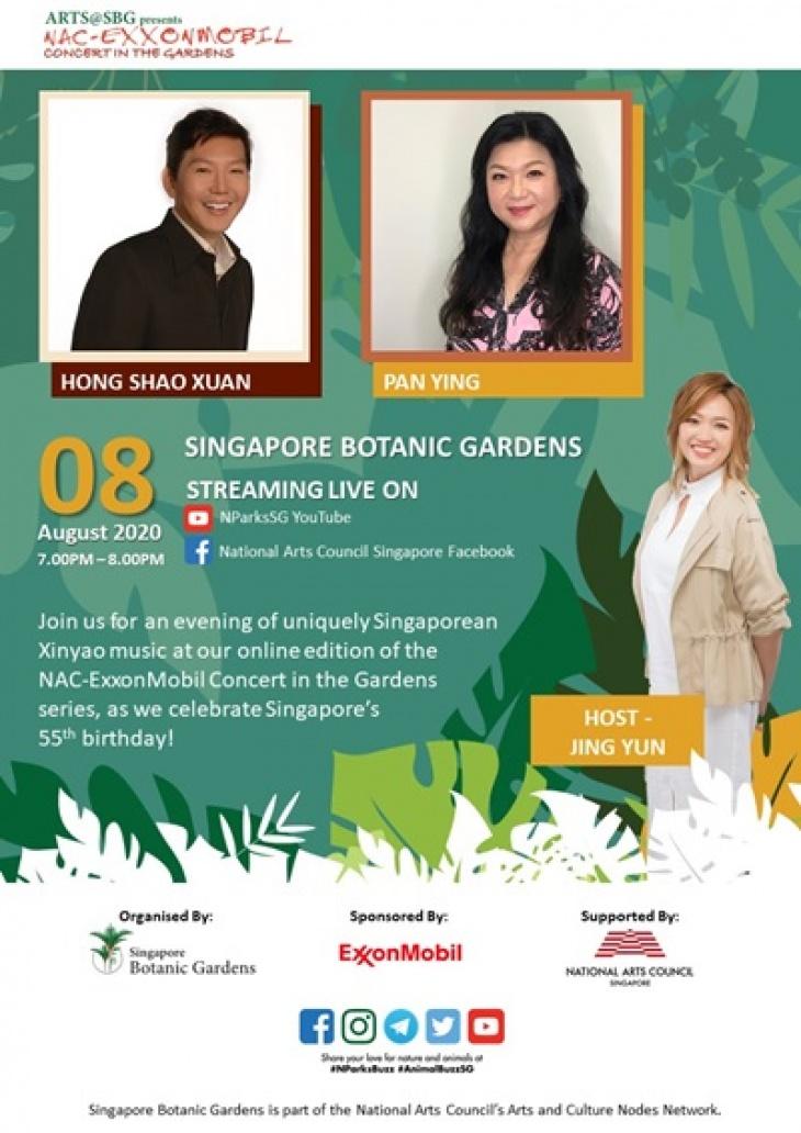 Arts@SBG presents NAC-ExxonMobil Concert in the Gardens