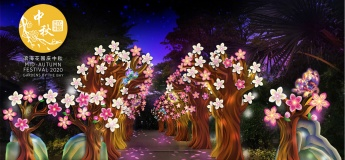 Mid-Autumn Festival 2020 with Gardens By The Bay