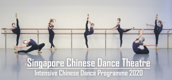 Intensive Chinese Dance Programme