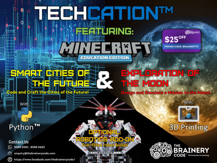 2020 Year End Techcation @The Brainery Code