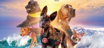 Superpower Dogs @Omni- Theatre