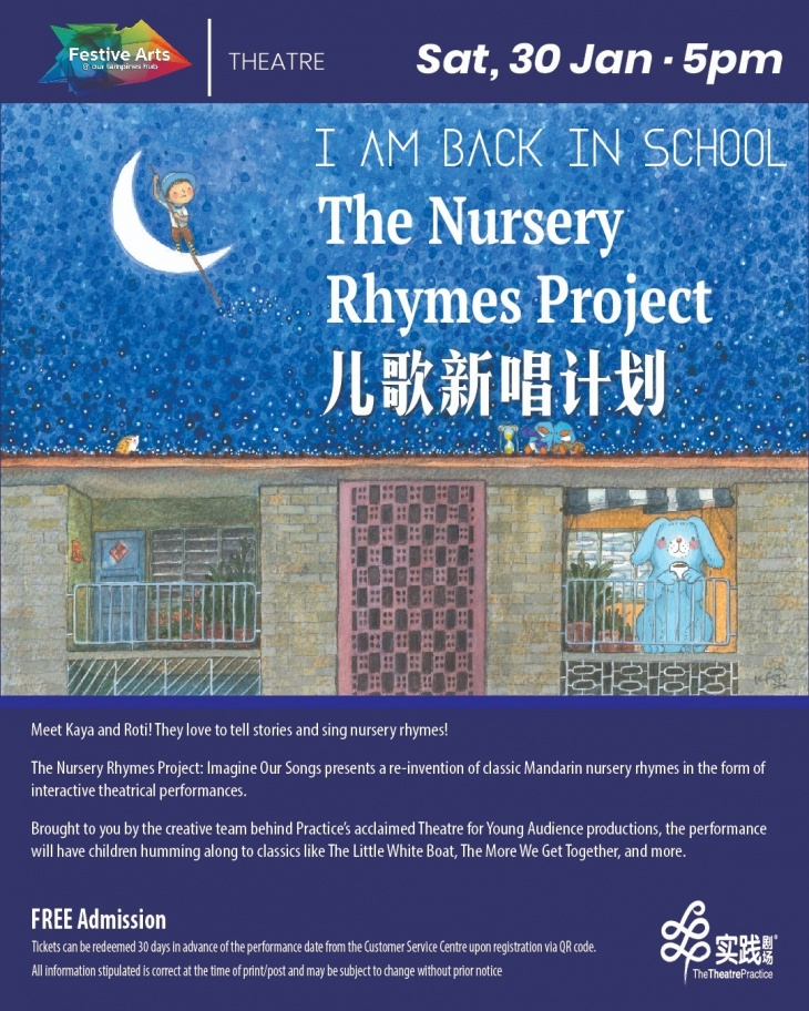 Back to School The Nursery Rhymes Project