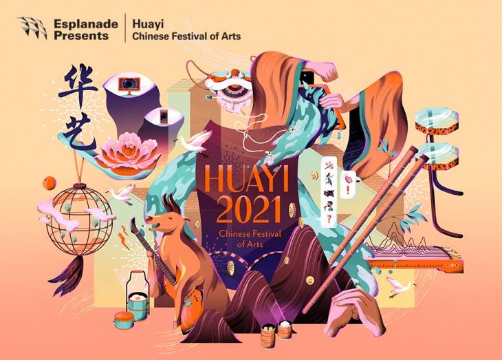 Huayi – Chinese Festival of Arts 2021