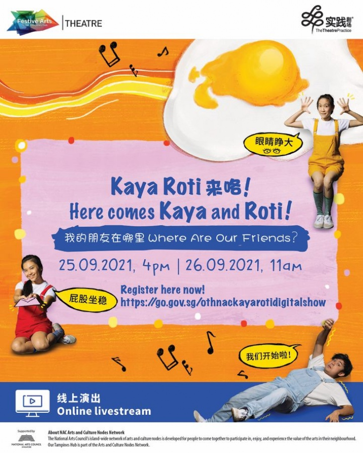 "HERE COMES KAYA & ROTI! ""Where Are Our Friends?""《Kaya Roti 来咯!""我的朋友在哪里?""》"