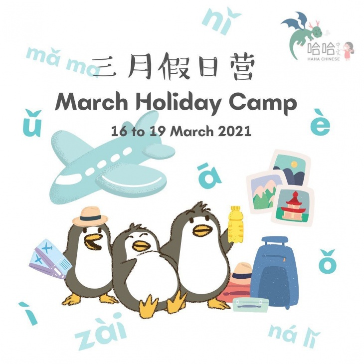 March Holiday Camp with HAHA Chinese