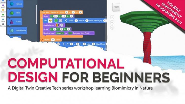 Computational Design for Beginners Workshop