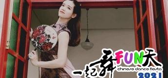 Masterclass Series: Chinese Classical Fan Dance