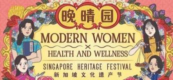 Singapore Heritage Festival 2021