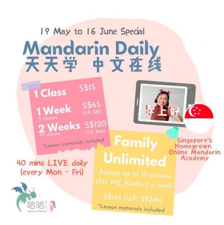 Mandarin Daily with HAHA Chinese
