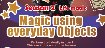 Learn Chinese with Magic