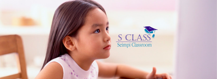 Seimpi Classroom (S Class) by Seimpi Education - Online Lessons for all