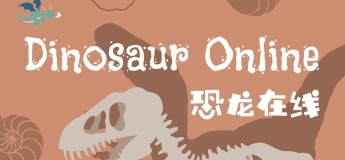 Dinosaur Online with HAHA Chinese