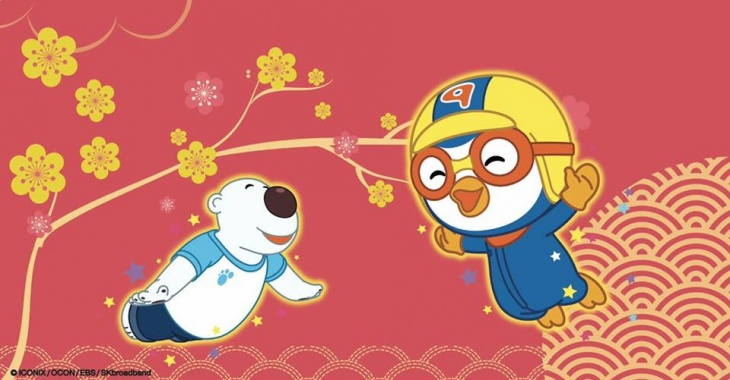 Play & Learn with Pororo: Chinese New Year Edition
