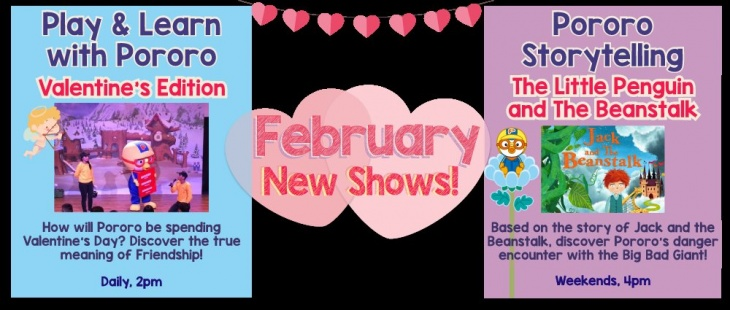 February New Shows @Pororo Park Singapore