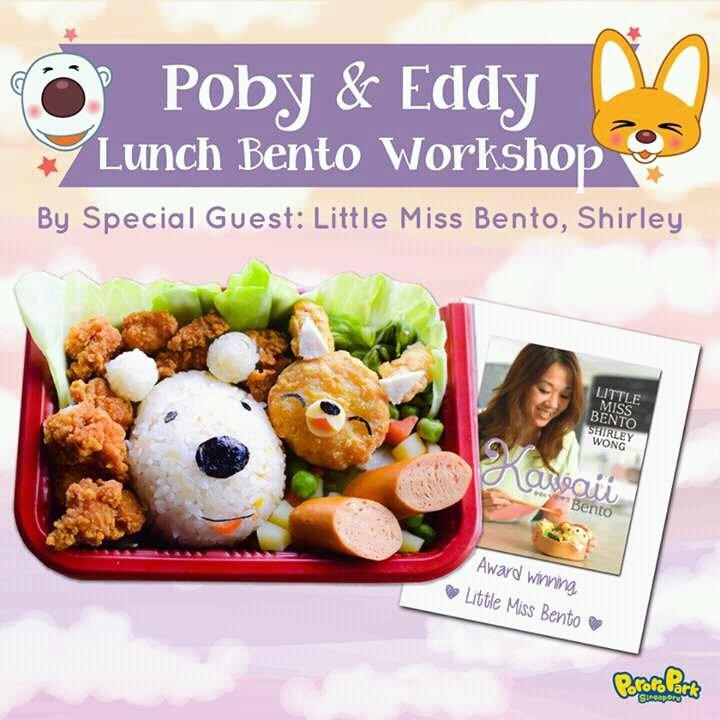 Lunch Bento Workshop