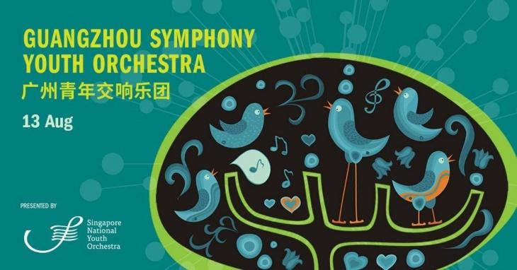 Guangzhou Symphony Youth Orchestra 广州青年交响乐团