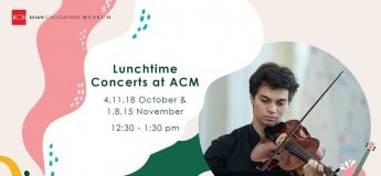 Lunchtime Concerts at ACM