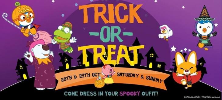 Pororo Halloween Event