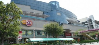 Lot One Shoppers' Mall