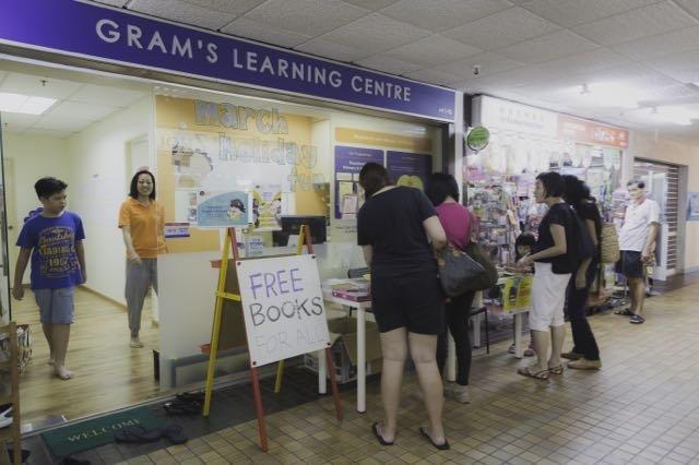 GRAM'S Learning Centre