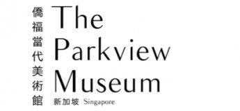 The Parkview Museum Singapore