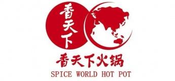 Spice World Hot Pot 香天下火锅