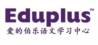 Eduplus Language Centre ( Bishan Street 11 Branch )