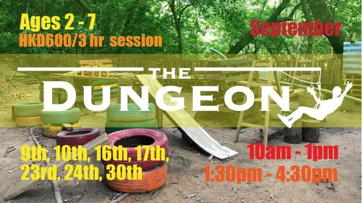 The Dungeon Adventure Playground - September 2017