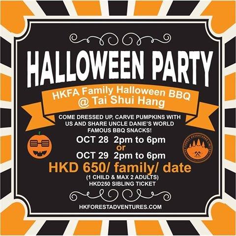 HKFA Halloween Party