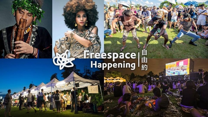 Freespace Happening