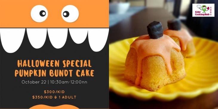 Mini Pumpkin Bundt Cake