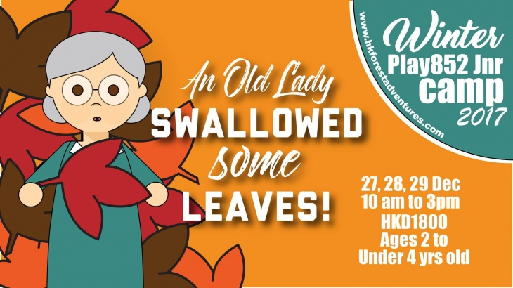 An Old Lady Swallowed Some Leaves