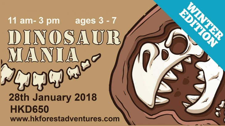 Dinosaur Mania - 1 day camp